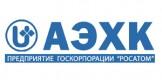 АО «Ангарский электролизный химический комбинат»