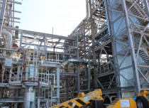 Установка производства серы ОАО АНХК (УПС), в работе